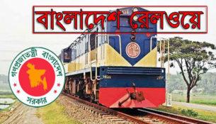 1614827244.Rail-BG20200420115421