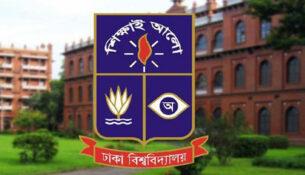 1623730912.dhaka-university-in-1907241